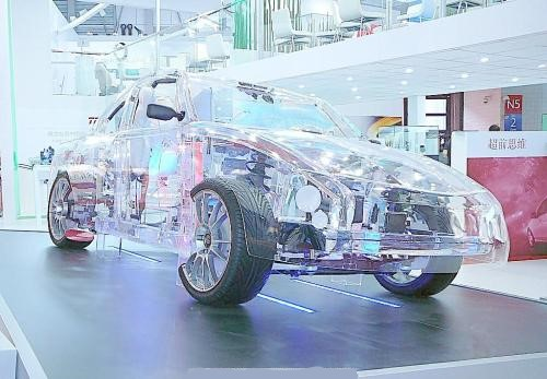 透明车模型